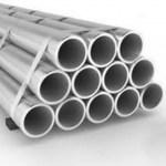 Труба стальная ВГП оцинкованная